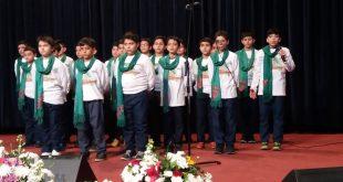گروه سرود دبستان امام علی(ع)