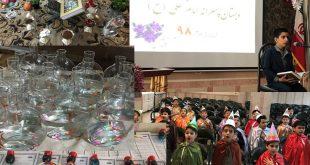 جشن عید نوروز نوگلان پیش دبستانی